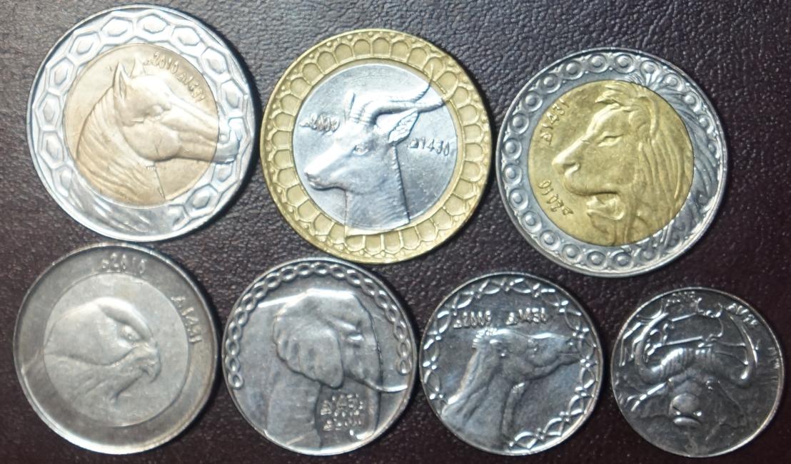 Алжир набор монет купить жука оленя