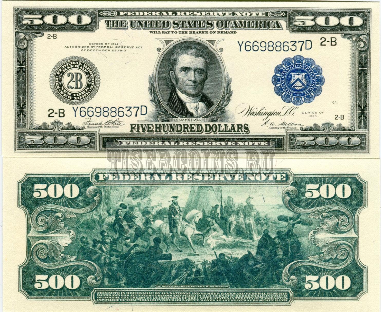 Архив : США 500 долларов 1914 Копия Редкой Банкноты