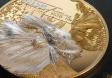 Новая монета серии «Оттенки природы» «Бойцовая рыбка»
